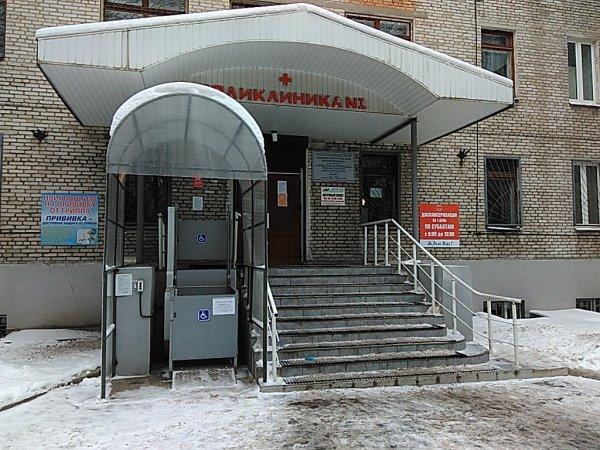 Псковская городская поликлиника 1, , Псков