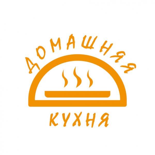 Домашняя кухня,кафе-бистро,Нальчик