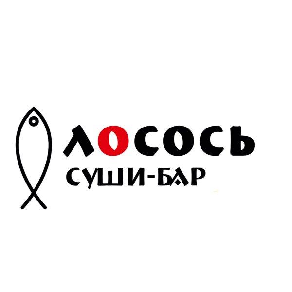 ЛОСОСЬ, суши-бар, Сургут