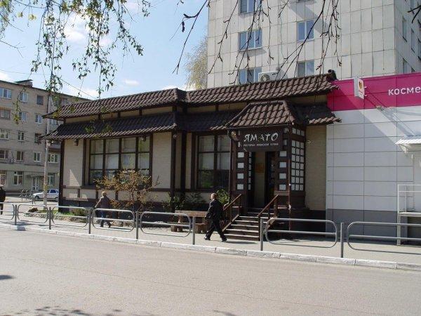 Ямато,ресторан японской кухни,Курган