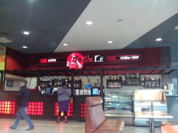ТоДаСё,суши-бар,Курган