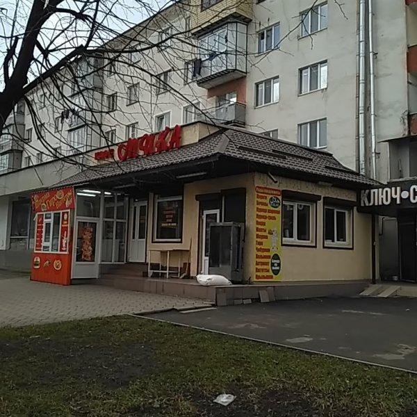 Мика,кафе,Нальчик