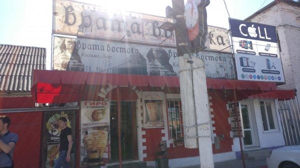 Врата Востока,кафе,Нальчик