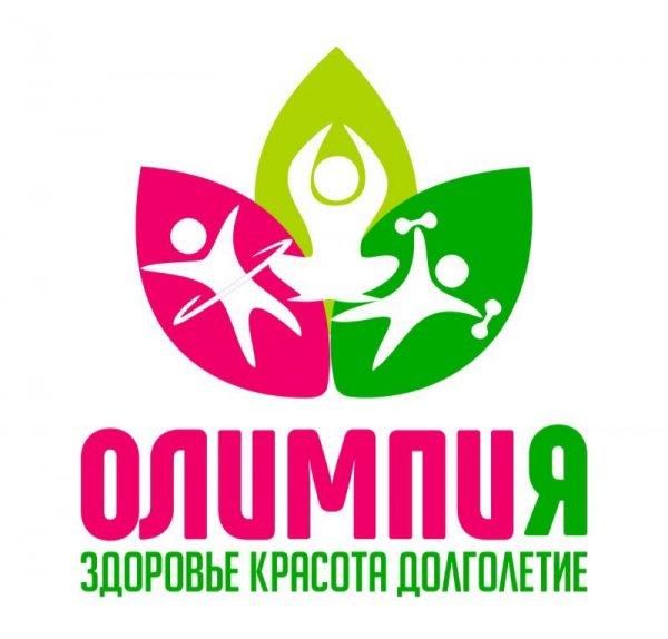 Олимпия, оздоровительный спортивный клуб, Псков