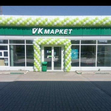 Октан,Заправка,Октябрьский
