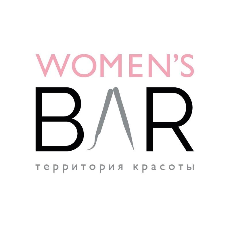 """""""Women's BAR"""" территория красоты  Студия красоты"""