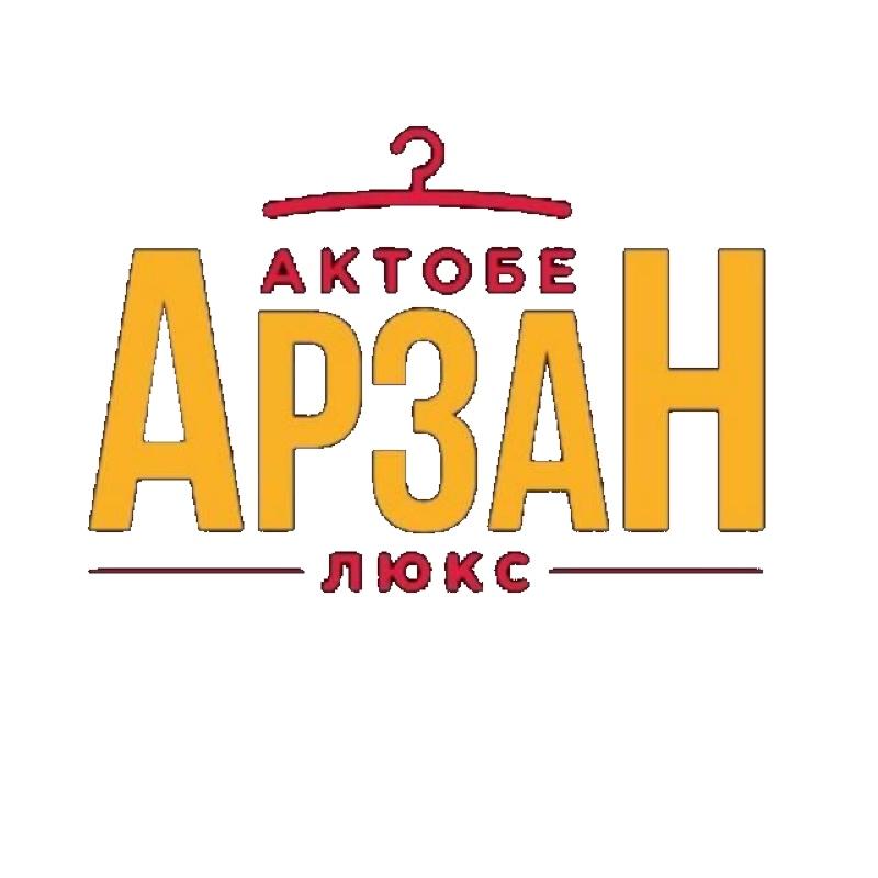 Актобе Арзан Люкс,Магазин для всей семьи,Актобе