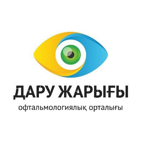 Daru Zharygy, офтальмологический центр, Услуги офтальмолога, Микрохирургия глаза, Скорая медицинская помощь,,  Актобе