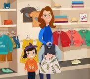 Baby Style, Детская одежда,  Талгар
