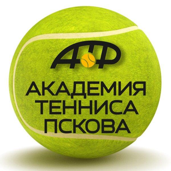 Академия тенниса Пскова, , Псков