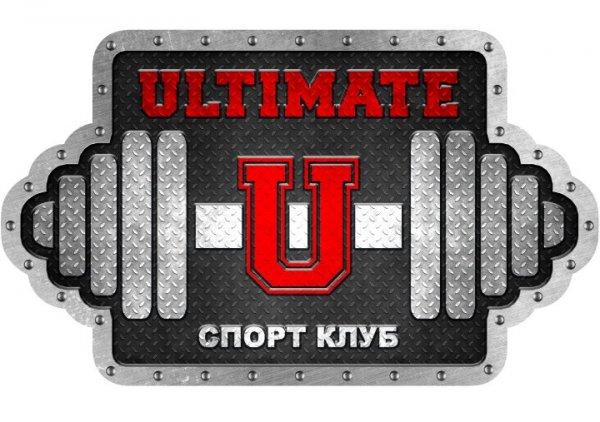ULTIMATE, фитнес-клуб, Псков
