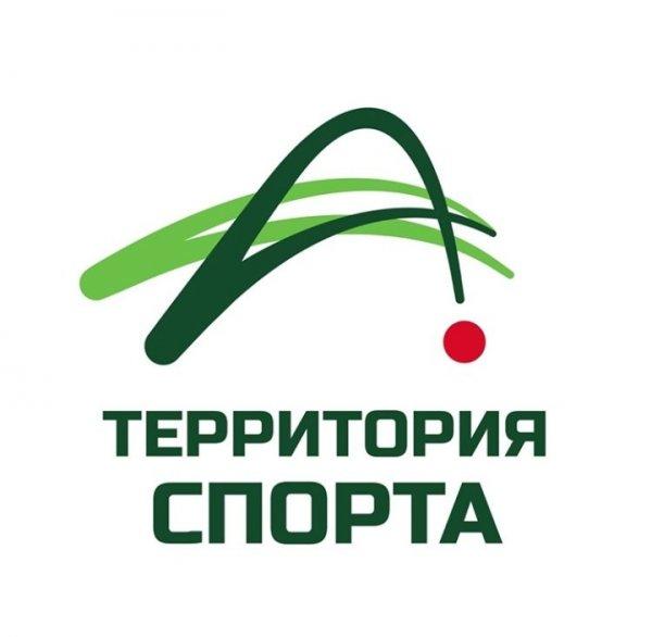 Территория спорта, Спортивный комплекс, Магадан