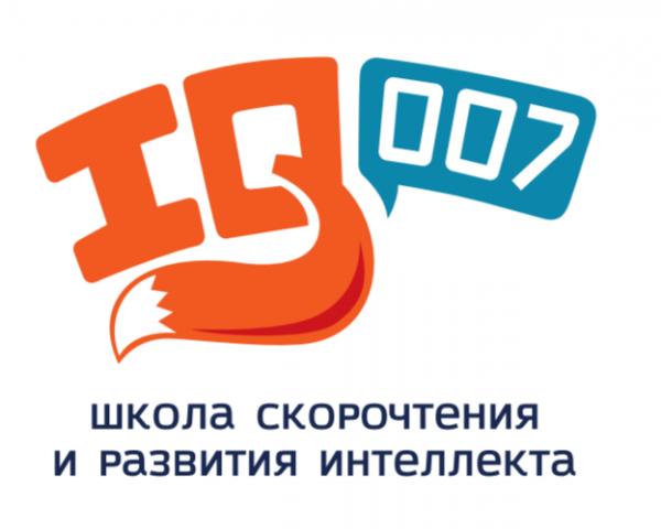 Company image - Школа скорочтения и развития интеллекта IQ007