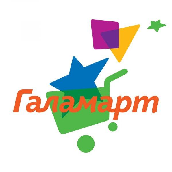 Галамарт, Товары для дома, Магазин хозтоваров и бытовой химии, Магазин посуды, Магазин подарков и сувениров,  Урай
