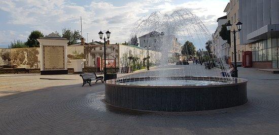 Пешеходная зона улицы Кабардинская,Прогулочная зона,Нальчик