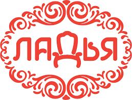 Ладья,Мебельный салон,Нальчик
