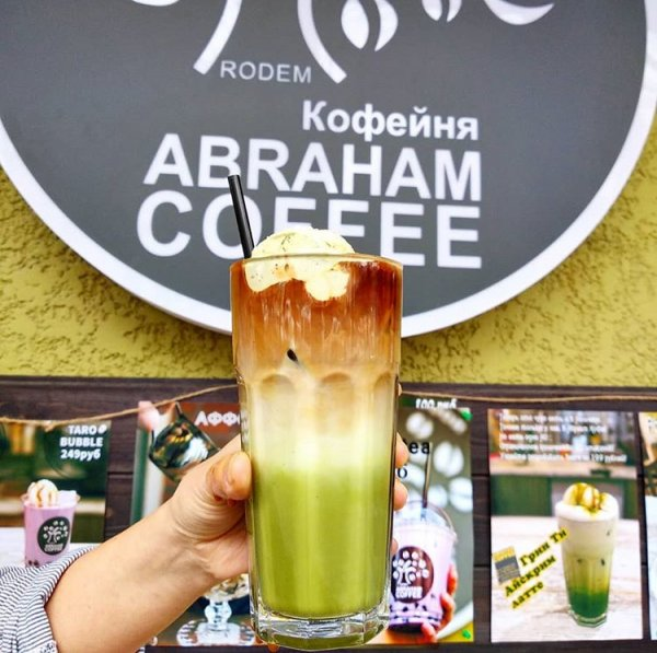 Abraham coffee,кофейня,Нальчик