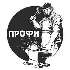 ТОО Отан , Цех Металлоизделии,  Талгар