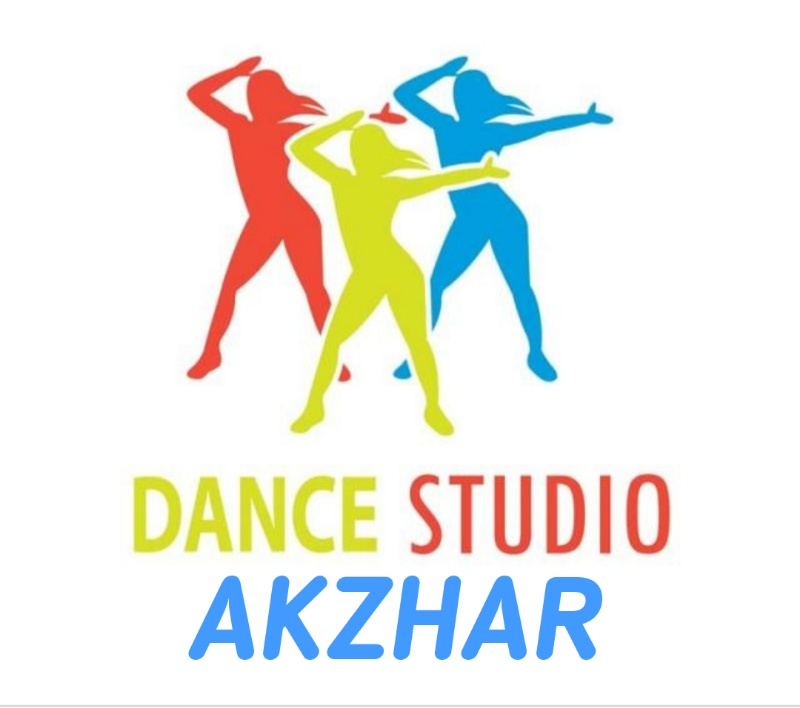 Akzhar dance studio,Танцы,Алматы