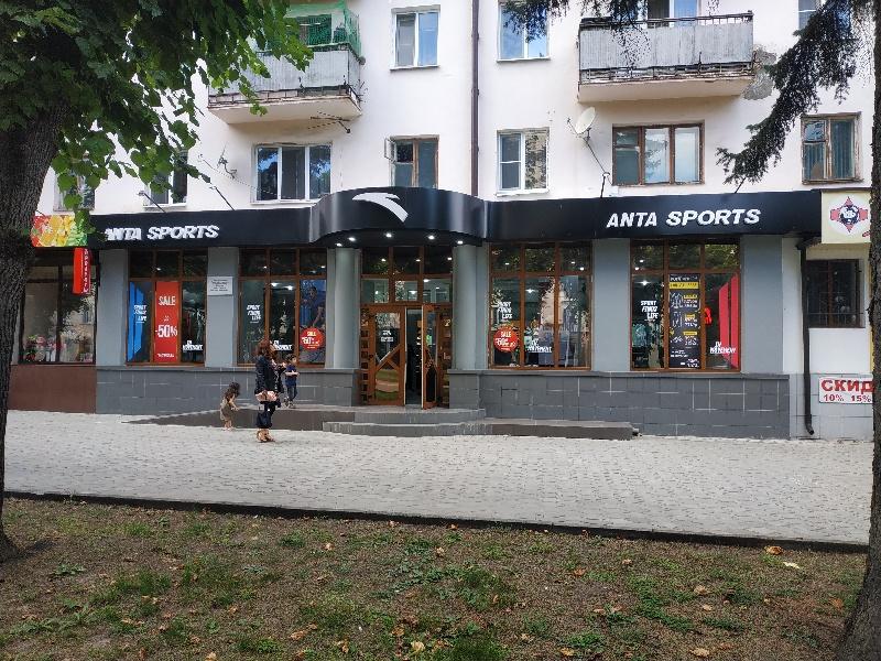 ANTA SPORTS,Фирменный магазин спортивной одежды и обуви,Нальчик