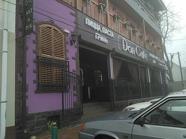 Don Cafe,ресторан,Нальчик