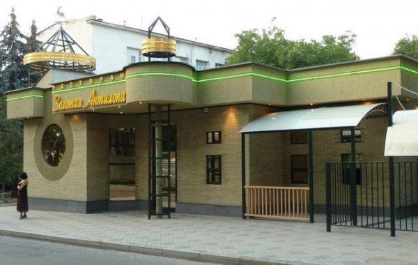 Золотая Антилопа,ресторан,Нальчик