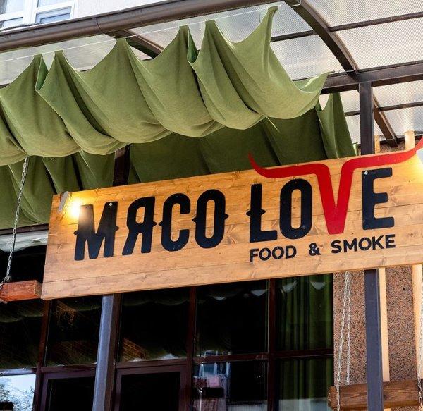 Мясо Love,ресторан,Нальчик
