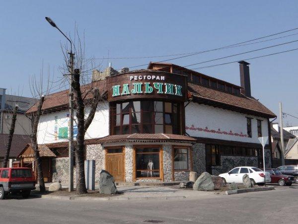 Нальчик,ресторан,Нальчик