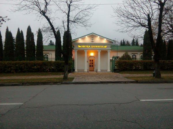 Звезда Долинска,ресторан,Нальчик