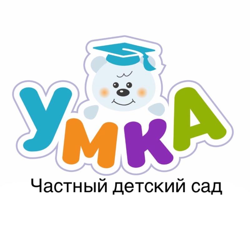 Частный детский сад Умка,Образование детей ,Нальчик
