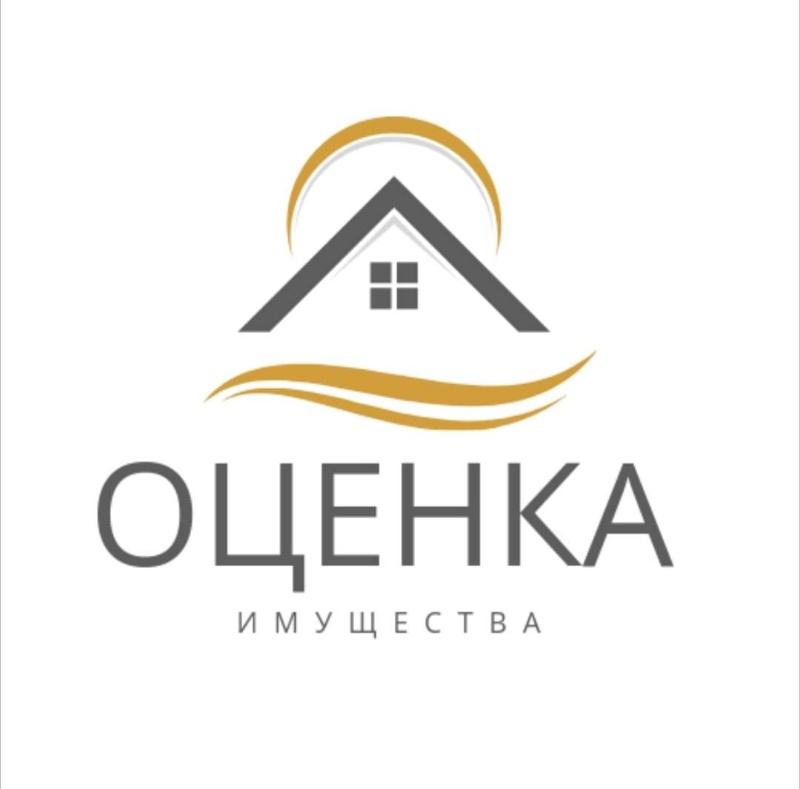 Оценка движимого и недвижимого имущества,Оценочная деятельность,Нальчик