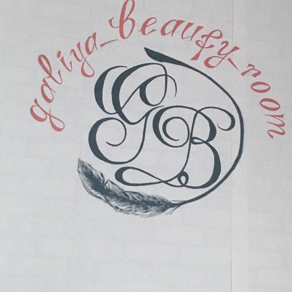 Galiya_beauty_room, Кабинет красоты(наращивание ресниц,ламинирование ресниц,шугаринг),  Актобе