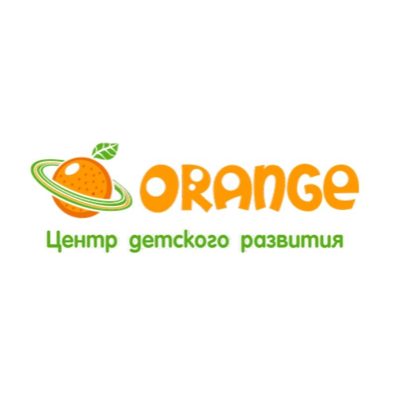 ORANGE,Центр детского развития,Нальчик