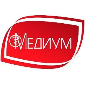 Фарма медиум,аптека,Нальчик