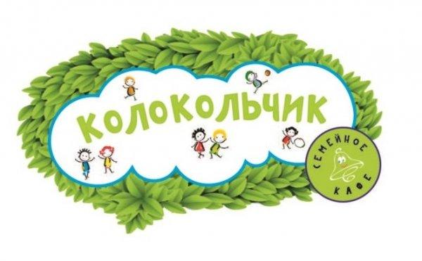 Company image - Колокольчик
