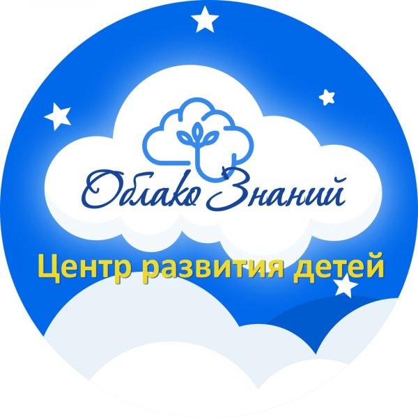 Облако Знаний, Центр развития ребёнка, Соликамск