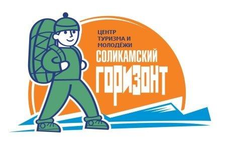 Соликамский горизонт, Центр туризма и молодежи, Соликамск