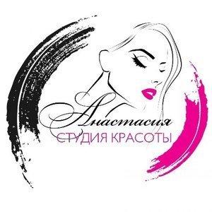 Салон красоты Anastasia,Салон красоты,Талгар