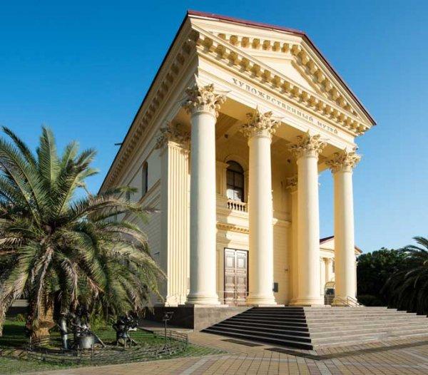 Сочинский художественный музей, Музеи ∙ Культурные центры,  Сочи