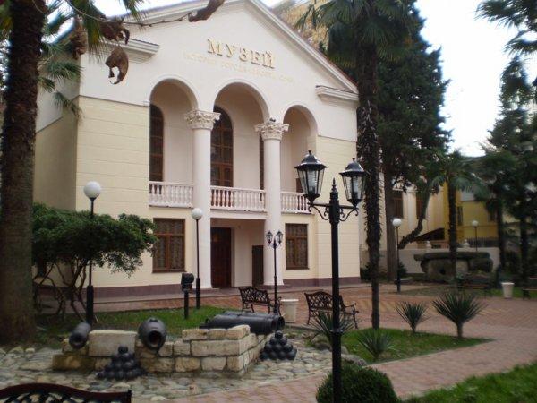 Музей истории города-курорта Сочи, Музей ,  Сочи
