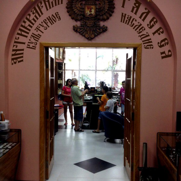 Антикварная галерея-музей
