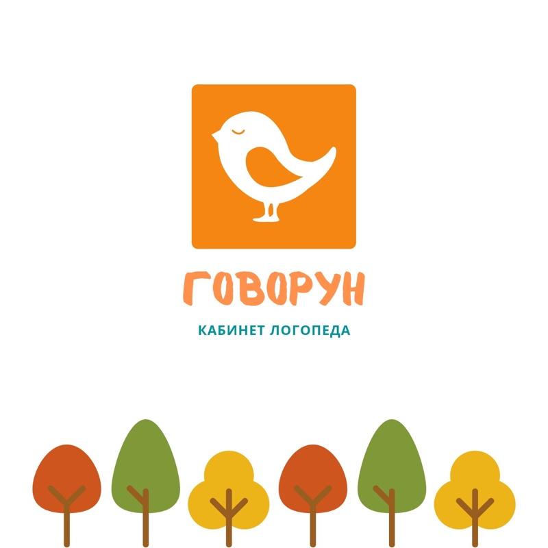 Company image - Говорун