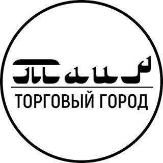 Таир, торгово-развлекательный центр,Торгово-развлекательные центры / Моллы,Караганда