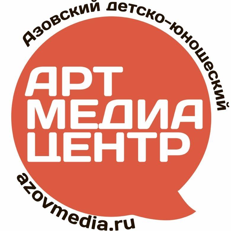 АРТ МЕДИА ЦЕНТР, Театр,  Азов
