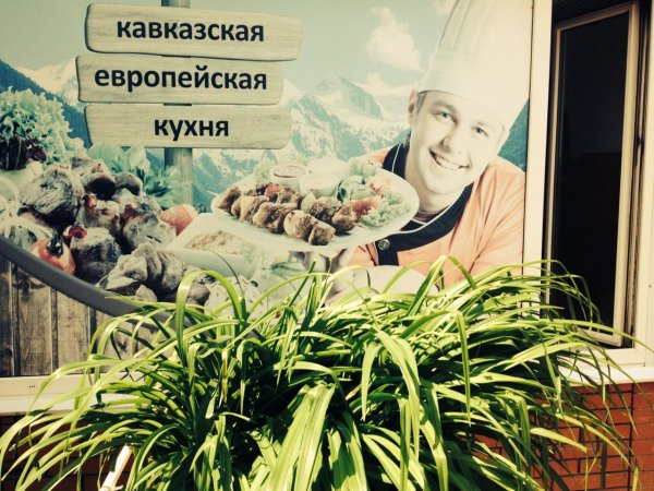 Кафе Белый аист,Кафе,Октябрьский