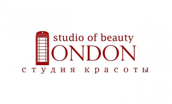 Лондон (центр), Салон красоты, Соликамск