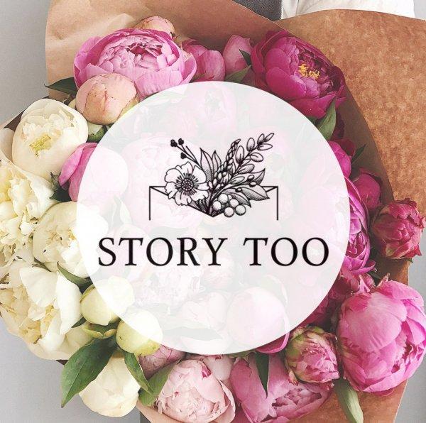 Story too, студия цветов, Тобольск