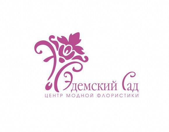 Эдемский Сад, центр модной флористики, Тобольск