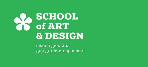 Школа дизайна, ,  Тобольск