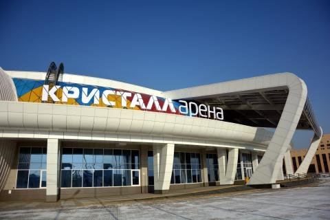 Ледовая арена Кристалл,ЛД «Кристалл арена»,Красноярск